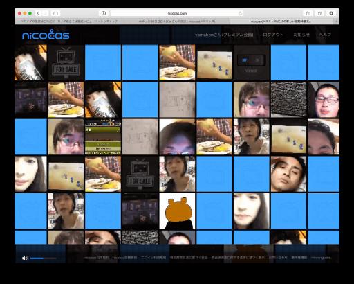 スクリーンショット 2014-12-12 23.50.56